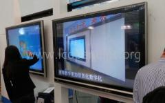 IR touch screen pc